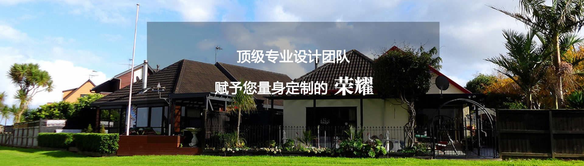 青岛别墅装修
