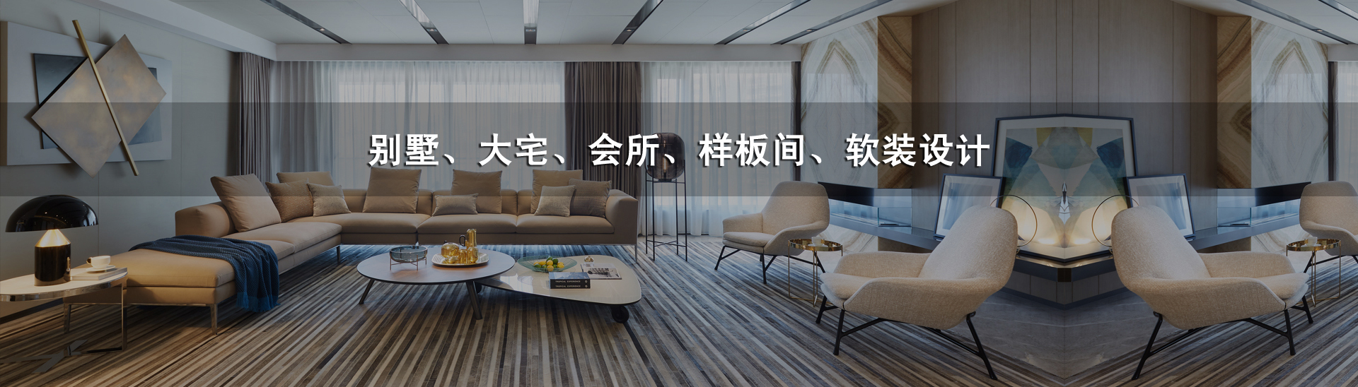 青岛别墅设计