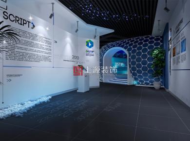 高密青岛企业展厅设计