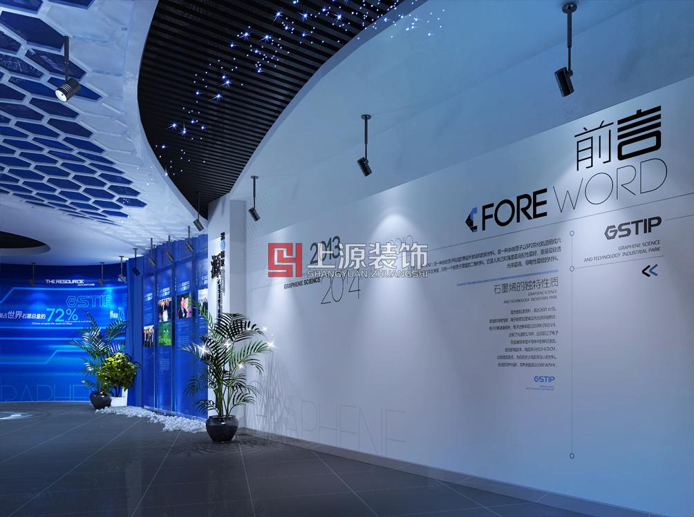青岛企业展厅设计 3000㎡  上源装饰设计