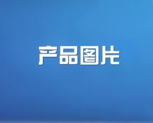 青岛别墅装修设计案例 730  青岛别墅装修设计师